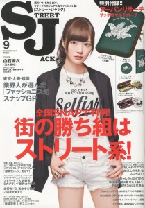 STREET_JACK_2014年9月号_cover_trimmng