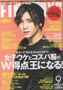 FINEBOYS_9月号_cover_trimmng
