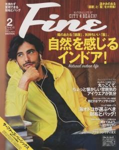 Fine_2015年2月号_cover_trimming