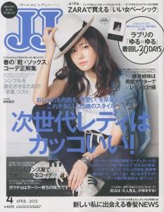 JJ_2015年4月号_cover_trimming