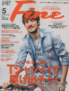 Fine_2015年5月号_trimming_cover