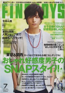 FINEBOYS_2015年_7月号_cover_trimming