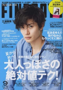 FINEBOYS_2015年_9月号_cover_trimming