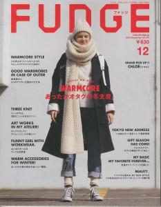 FUDGE_2015年12月号_cover_trimming