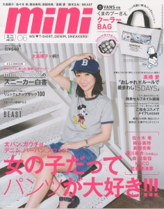 mini_2015年6月号_cover_trimming