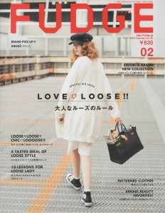 FUDGE_2016年2月号_cover_trimming