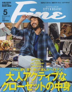Fine_2016年5月号_cover_trimming