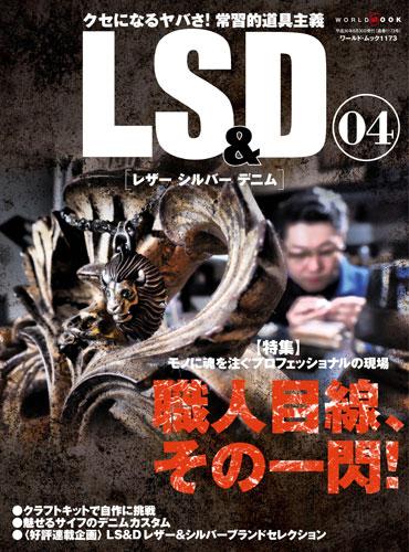 LS&D, 04